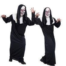 Костюмы для Хэллоуина Косплей смерть Мрачный Жнец костюм вечерние с Screepy силиконовая маска MC889