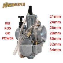 Универсальный карбюратор Koso OKO, 2T, 4 tcarbureator для мотоцикла, PWK 21, 24, 26, 28, 30, 32, 34 мм с струей питания для гонок