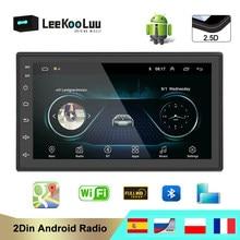 LeeKooLuu 2 Din Car Radio In Dash 7