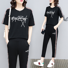 t-shirt + pants two-piece suit Summer new ladies Loose slim casual two-piece suit New fashion short sleeve sportswear suit boy s new fake two piece pants summer fashion joker t shirt off two short sleeve children suit fashion kids clothes ali 350