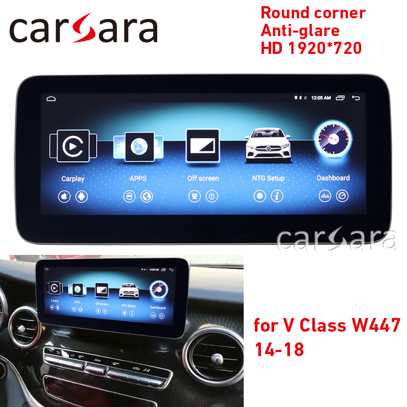 V class <font><b>w447</b></font> dashboard radio navigation screen round corner anti-glare HD 1920*720 GPS radio stereo multimedia display image