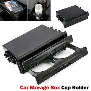 Universal Car Double Din Radio Pocket Drink Cup Holder Storage Box Organizer Car Storage Tools Black(China)