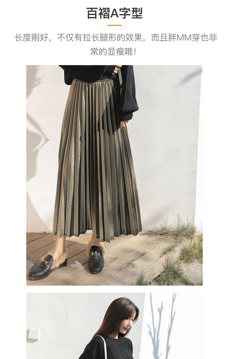 H5e84c1555940494087dad147b047b6b5g - Gold Velvet Long Skirt Women Fall Winter Korean Pleated High Waist Casual Loose Office Lady Clothes Bottoms Plus Size