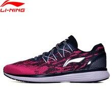 (كسر رمز) لى نينغ الرجال سرعة ستار وسادة احذية الجري أحذية التنفس ضوء بطانة لى نينغ أحذية رياضية ARHM063 XYP467