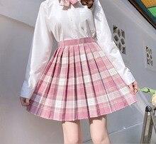 New Korean version of pleated skirt 2020 high waist summer women