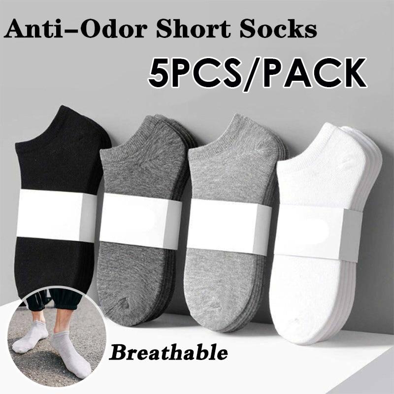 5 шт./компл., мужские неглубокие невидимые носки, весна-осень, короткие носки, чистый хлопок, дышащие носки для мужчин, низкие носки