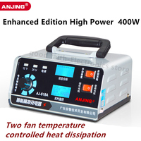 12V/24V Car Battery Charger Enhanced Edition High power 400W Automatic Intelligent Pulse Repair motorcycle battery charger|Chargers| |  -
