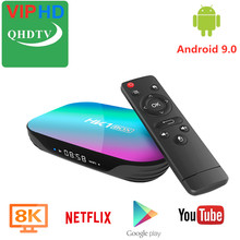 One Year QHDTV IPTV HK1 Box Smart M3u Portal URL Media Player France Arabic Belgium Qatar HK1 Set Top Box(China)