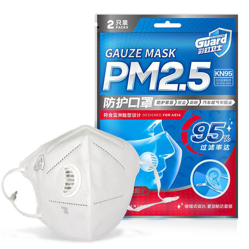 2/4/10/20 PCS Anti-dust Face Mask Flu Bacterial Prevent With Breather Value Stereo Design 3D Elastic Dustproof For Adults