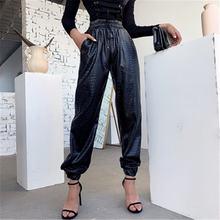 С высокой талией кожаные леггинсы для женщин черные светильник