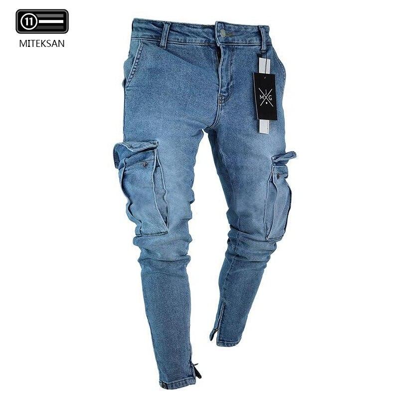 Skinny Jeans men Streetwear Slim Fit Motorcycle Denim pants male Pencil Pants Fashion Casual Cotton Europe America Style pants