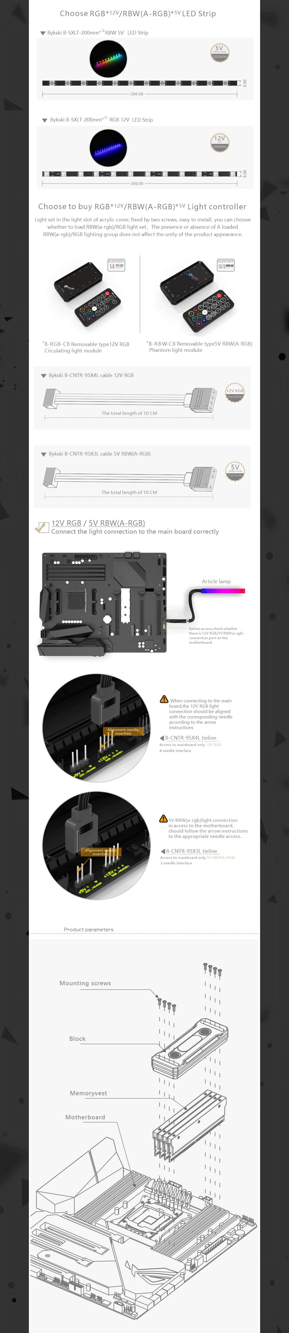 Bykski RAM Water Cooling Block Support Dual Channel Memory Cooler RAM Heatsinks RGB Radiator Copper, B-RAM-X-V4
