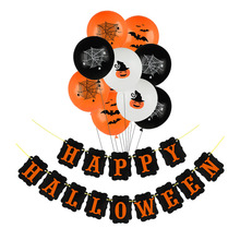 Set halloween party decoration hanging latex happy balloons banner ornament Kids Child favors gift