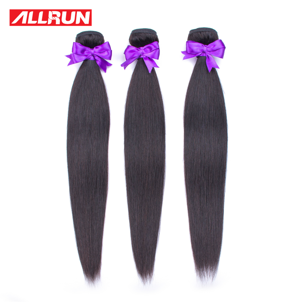 Allrun Brazilian Hair Weave Bundles Straight Human Hair Non Remy Straight Hair Bundle 1/3/4 Bundles Deal Extension Natural Color