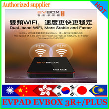 [Original] iptv EVPAD EVBOX 3R +/Plus 4G 32G Android 7.0 freies tv box live/ vod/wiedergabe für HK/TW/UNS/Malaysia/Singapur/Korea/Japan(China)