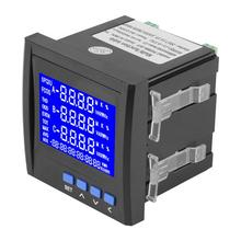Многофункциональный 3-фазный Напряжение частоты Мощность производителем электрических Счетчиков RS485 Высокое качество вольтметр