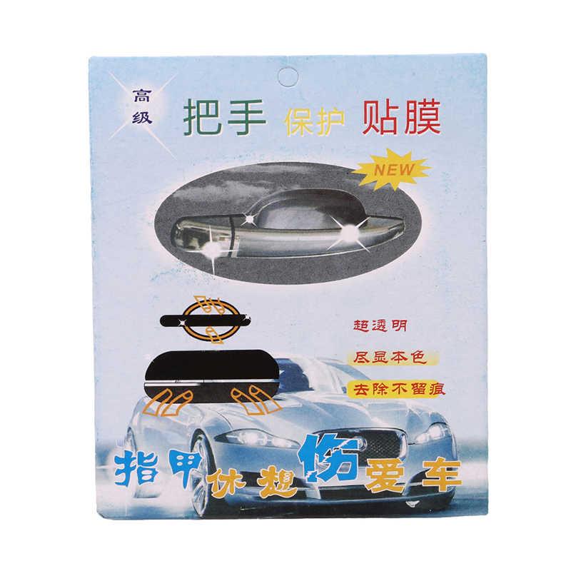 4 ชิ้น/ล็อตรถป้องกันฟิล์มรถยนต์สติกเกอร์โปร่งใสอุปกรณ์เสริมรถยนต์จัดแต่งทรงผมสติกเกอร์