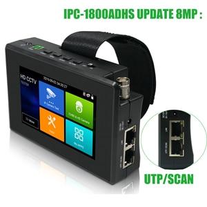 Image 3 - IPC 1800SN 4 インチ 4 18k H265 ip カメラテスター 8MP ahd tvi cvi cvbs cctv テスターモニター ptz 制御迅速な onvif ipc テスター poe