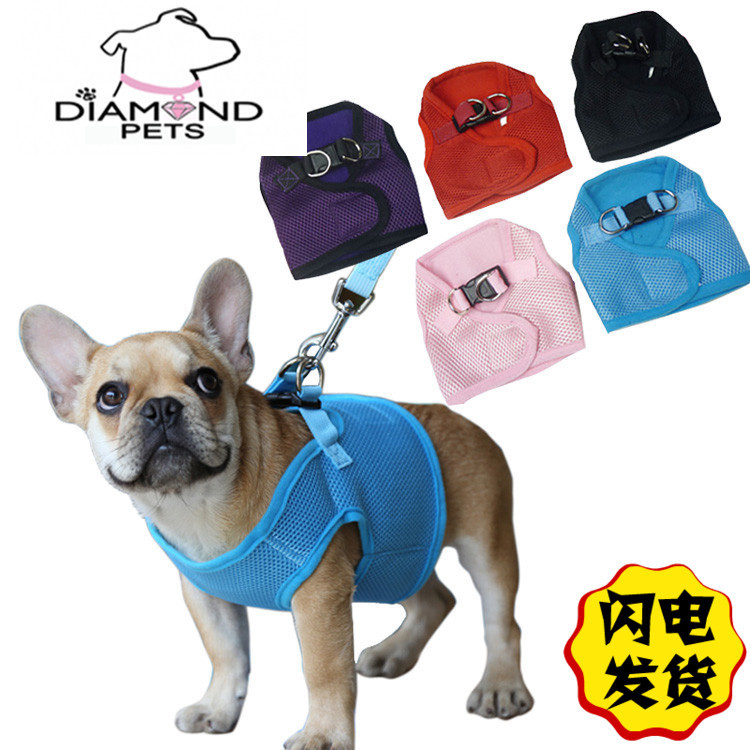 Adorkable Pet Supplies Breathable Mesh Dog Chest Strap Small Medium Pet Rope Xiong Bei Tao