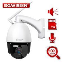 10X оптический зум 1080P Беспроводная PTZ камера WIFI IP камера ONVIF наружная камера видеонаблюдения с двухсторонним Аудио ИК 60 м P2P CamHi