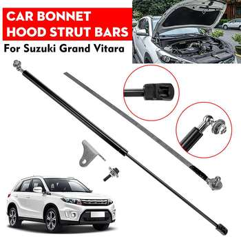 1Pcs Front Engine Cover Bonnet Hood Shock Lift Strut Struts Bar Support Rod Arm Gas Spring Bracket For Suzuki Vitara 2016 - 2019