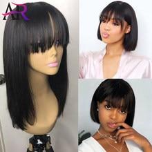 A&R 14 inch Brazilian Straight Bob Human Hair Wigs With Bang Full Machine Wig Remy Human Hair Short Bob Wigs For Black Women