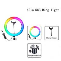 26cm RGB Ring Light