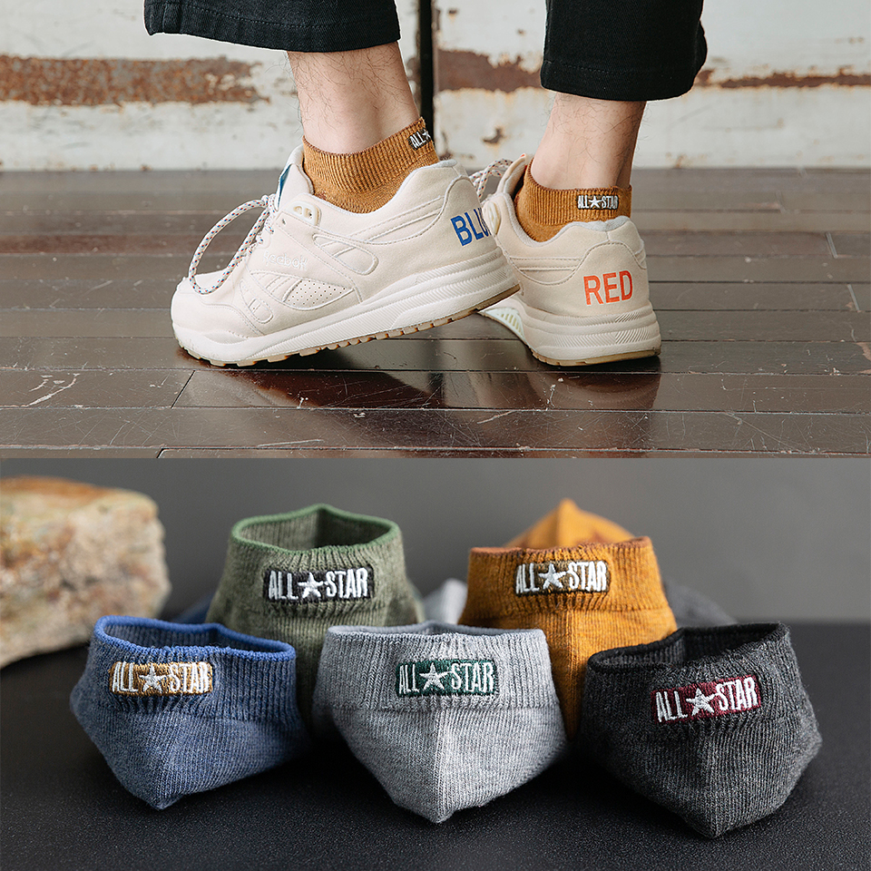 Summer And Spring Cotton Socks Colorful Fashion Men's Boat Socks Stars Embroidery Shallow Sweat-absorbent Men's Socks 5 Pairs