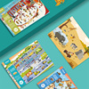 MiDeer-Stickers-Classic-Toys-Children-Cartoon-Waterproof-Stick-Animal-Stickers-Baby-Toy-Stickers-for-3Y-Toys