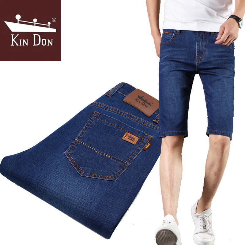 Kin Don/kin Don Summer Thin Section Casual Loose Straight Denim Shorts Men Knee-length Denim Shorts Shorts Men's