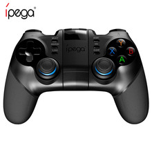 IPEGA PG 9156 Wireless Bluetooth Gamepads Flexible Joystick with 2.4G USB Receiv