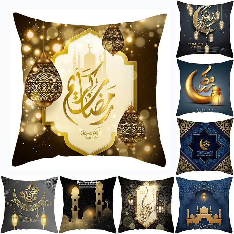 Muslim Pillowcase Cushion Cover Ramadan 45*45 Sofa Cushions Pillow Cases Polyester Home Decor Pillow Covers 0200