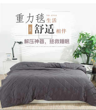 SunnyRain 1-St ück Gewichteten Decke für Erwachsene Schwerkraft Decken Dekompression Schlaf Hilfe Druck Gewichteten Quilt