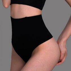 Seamless High Waist G-String Hips Body Shapers Ladies Thong Underwear Waist Trainer Postpartum Tummy Shapewear abdomen corset