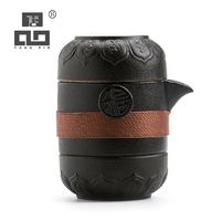 Tangpin preto louça cerâmica bules com 2 xícaras um chá conjuntos portátil viagem conjunto de chá drinkware Jogos de chá     -
