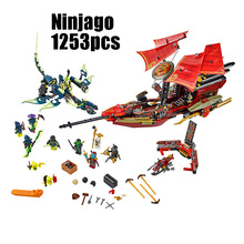 цены 70738  06020 Building Blocks  Figure Final Flight of Desting's Bounty Toys