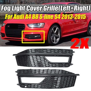 New 2PCS A4 B8 Car Front Bumoer Fog Light Grille Cover For Audi A4 B8 S-line S4 2013 2014 2015 Fog Lamp Grill Cover