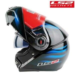 Image 3 - Originale LS2 FF370 Modulare Casco Del Motociclo Flip Up Uomo kask Capacete ls2 Con Doppia Visiera Da Corsa Casco Moto ECE Certificazione