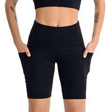 2020 Йога платье Женский Капри упражнения фитнес сторона мобильный