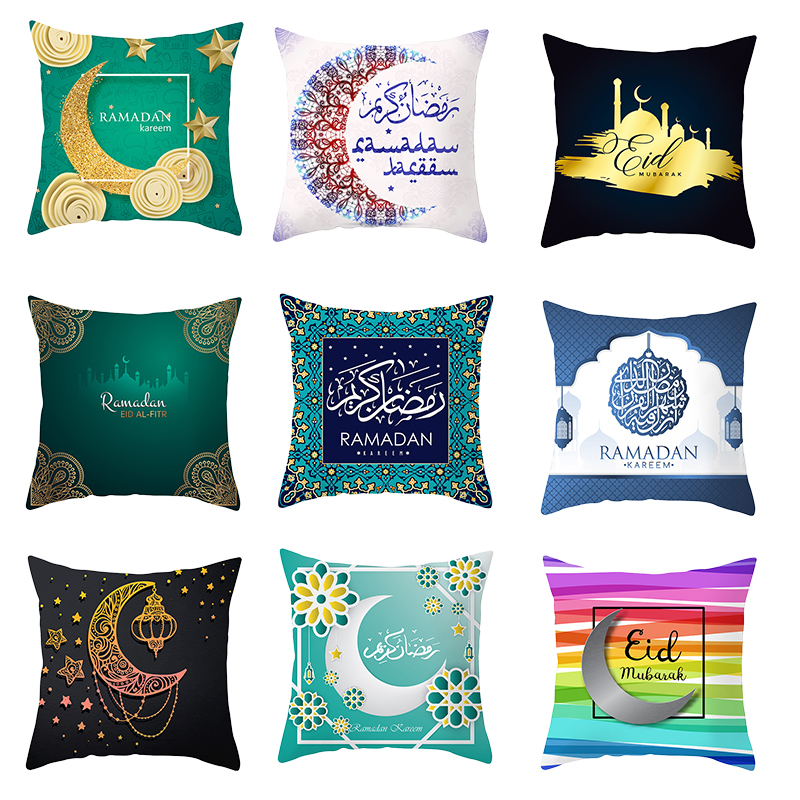 45*45cm Islam Muslim Cushion Covers Eid Ramadan Kareem Moon Art Cushion Cover Decorative Cotton Linen Pillow Case