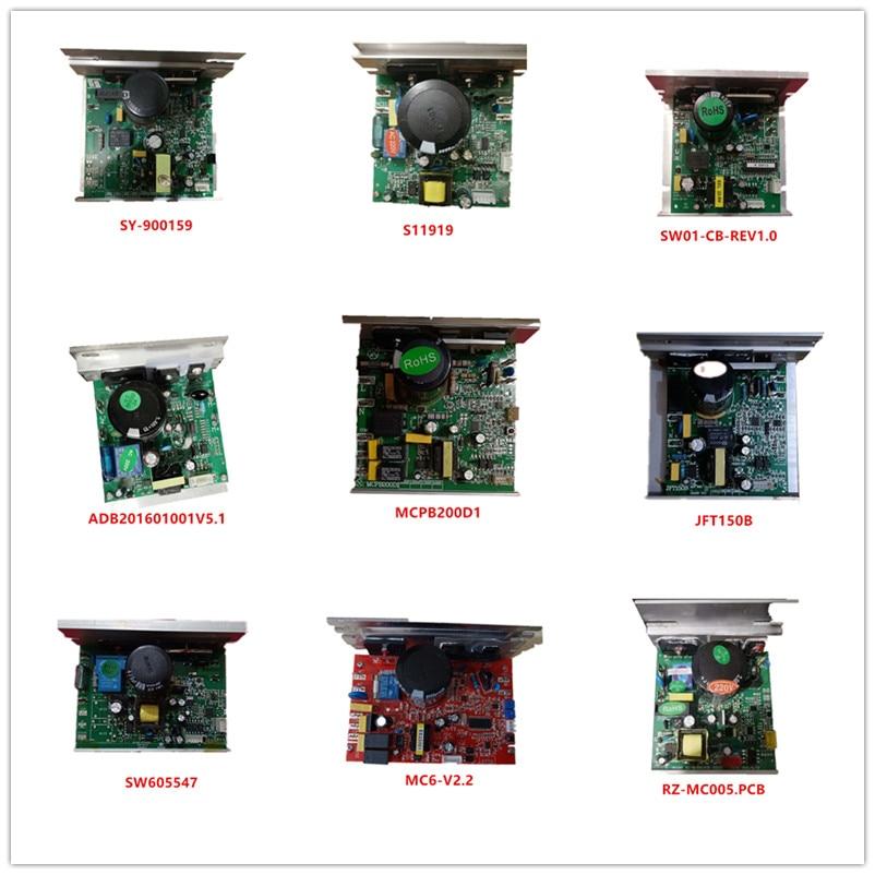 SY-900159| S11919| SW01-CB-REV1.0| ADB201601001V5.1| MCPB200D1| JFT150B| SW605547| MC6-V2.2| RZ-MC005.PCB