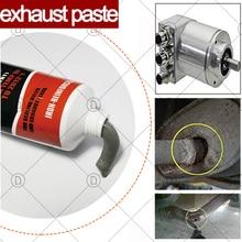 Exhaust Paste Car Pipes Repair Glue Sealant High Temperature Pipe Glue Leaks Plugging Air Repair Adhesive Filler Car Sealant