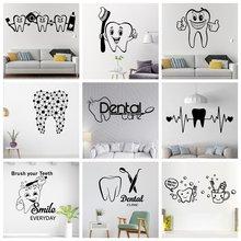 Зубные виниловые наклейки на стену зубные для гостиной стоматологический