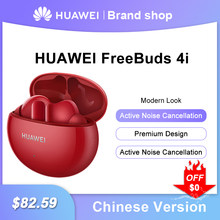 Global Version huawei freebuds 4i wireless headphones active noise ANC Wireless Bluetooth Earphone 5.2 dual-mic touch control