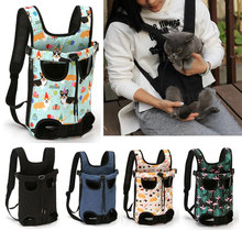 Cartoon Dog Carrier Backpack Breathable Mesh comfort Outdoor Travel Pet Carrier package for Cat Puppy Carrying Pet supplies