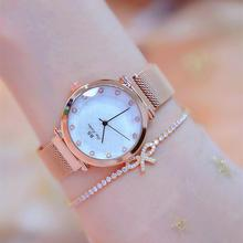 Rose Gold Top Brand Watch Women Rhinestone Quartz Watches Ladies Crystal Luxury Female Wrist Watch Girl Clock Relogio Feminino