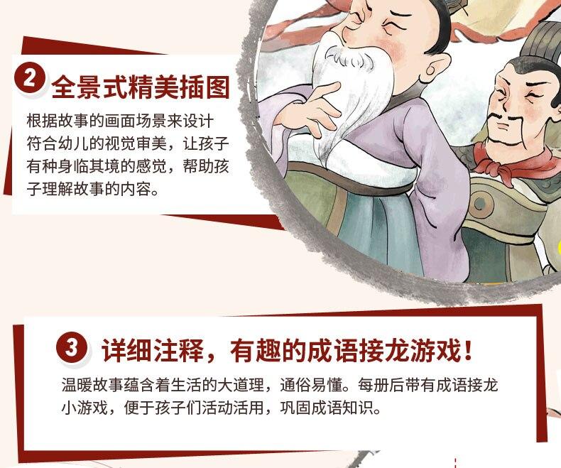 do idioma com pintura tradicional chinesa da