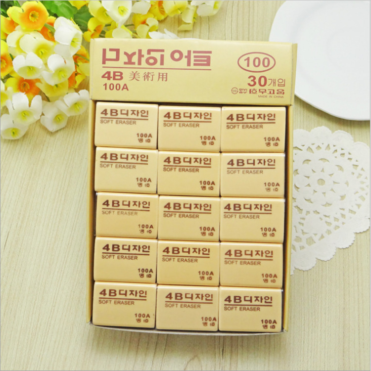 Special Offer Gift Students Stationery Wholesale Creative 4B Rubber Eraser 60 PCs A Box Handfeel Comfortable Beauty The
