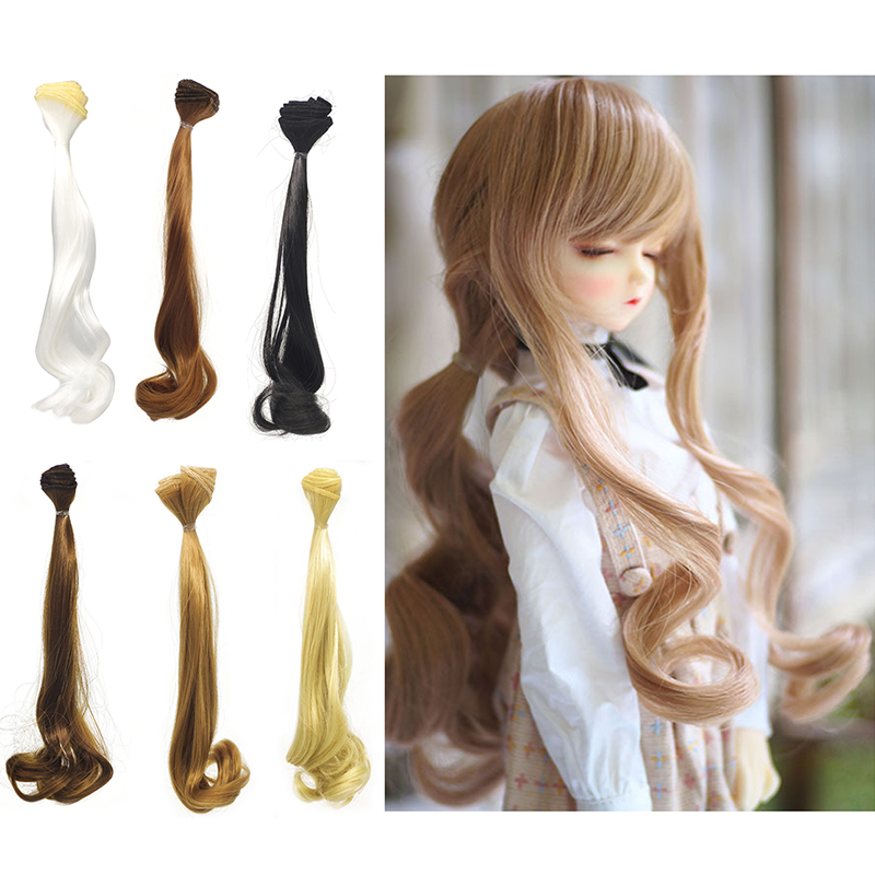 NEW 30cm DIY Tresses Doll Wig High-Temperature Material Straight Hair Wig For BJD High-Temperature Doll Accessories Girl Toys