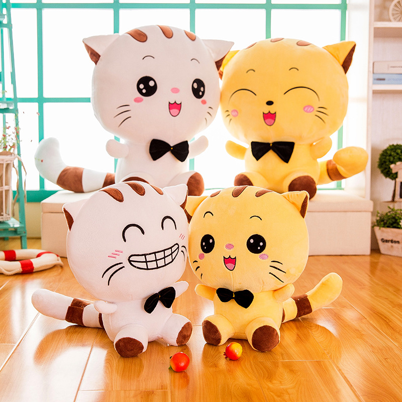 1PC Kawaii Plush Cat Toys Staffed Cute Shadow Cat Dolls Kids Gift Doll Lovely Animal Toys Home Decoration Soft Pillows 20CM